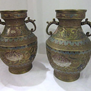 Vintage Pair Champleve Brass Vases
