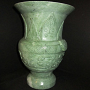 Large Hand Carved Jade Vase