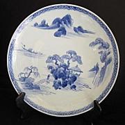 Vintage Oriental Porcelain Charger Plate