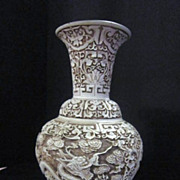 Vintage Oriental White Lacquerware Metal Dragon Vase