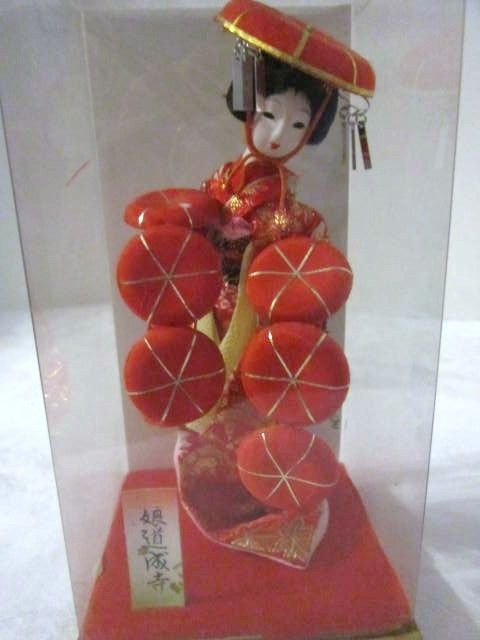 Vintage Small Geisha Doll With Many Fans From