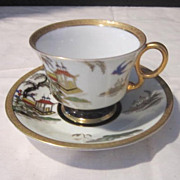 Vintage Japanese Hand Painted Corona Cup and Saucer Made in Occupied Japan