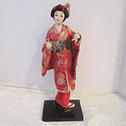 Vintage Geisha Doll by Nishi and Co.. LTD.