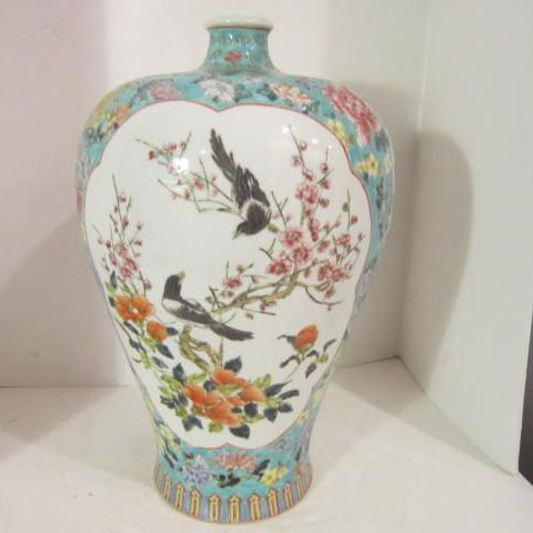 Vintage Hand-Painted Oriental Porcelain Vase with Turquoise Background