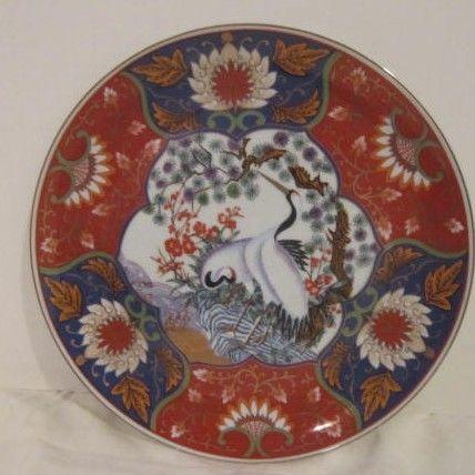 Vintage Oriental Decorator Plate with Cranes