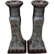Vintage Pair of Hand Painted Porcelain Oriental Candle Holders