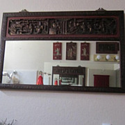 Vintage Oriental Wall Handing Mirror with Carved Wooden Frame