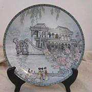 Vintage Imperial Jingdezhen Porcelain Decorator Plate
