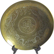 Large Oriental Brass Bowl with Etched Designs-Dragons
