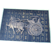 Framed Asian Bas-relief Chariot and Horse