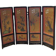 "18"" High Folding Black 4 Panel Chinese Screen with Jade"