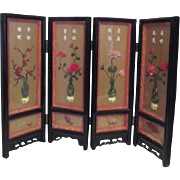 "18"" High Folding Black 4 Panel Chinese Screen with Jade Flowers"