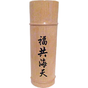 Bamboo Vase with Asian Characters