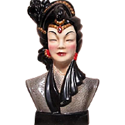 Asian Woman Head Television Lamp (TV)