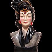 Asian Woman Head Television Lamp (TV)