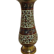 Brass Vase from India with Intricate Etching