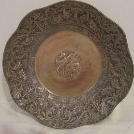 Vintage Brass Bowl With Letters and Decoration Made in Korea