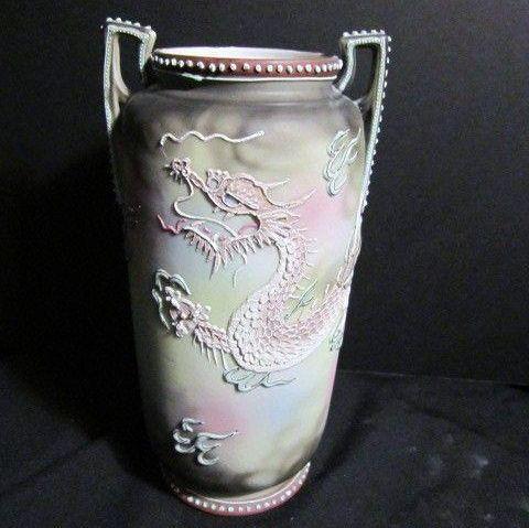 Vintage Ceramic Japanese Slip Work Dragon Vase
