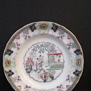 Vintage  Oriental Porcelain Plate