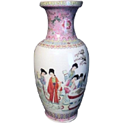 Tall Chinese Vase with Ladies in Garden