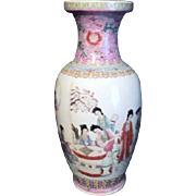 "Tall 18 1/2"" High Chinese Hand Painted Vase with Ladies in Garden"