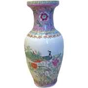 "Tall 18"" High Chinese Hand Painted Vase with Peacock"