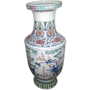 "29"" High Hand Painted Chinese Vase with Birds in Forest"