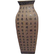 Tall Brown Matte Vase Covered in Asian Characters