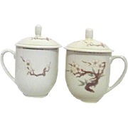 Pair of Covered Tea or Coffee Cups by Guoguang Fine China