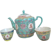 Chinese Lidded Tea Pot with Two Cups