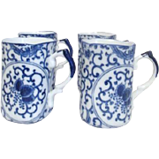 Set of 4 Blue and White Porcelain Asian Mugs