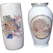 Pair of Miniature Japanese Vases