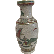 Japanese Vase with Samurai Warriors and Seal on Bottom