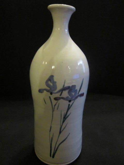 Vintage Pottery Bottle