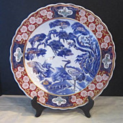 Vintage Oriental Charger Plate with Seal on Back