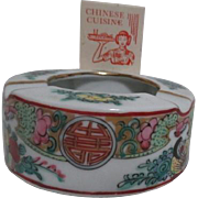 Chinese Rose Medallion Ashtray