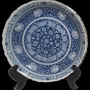 Large Blue and White Japanese Bowl