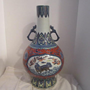 Vintage Large Chinese Porcelain Vase With Foo Dog And Flying Horse