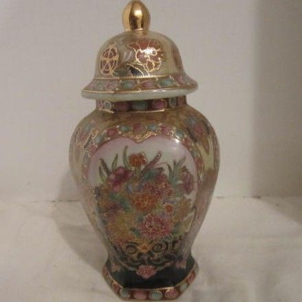 Vintage Chinese Hand Painted Porcelain Ginger Jar