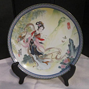 "Vintage Chinese Decorator Plate From The Play ""The Red Lantern"""