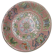 Vintage Large Pink Chinese Bowl with Classical Designs