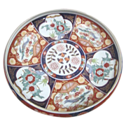 Gold Imari Shallow Bowl from Japan
