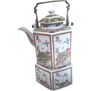 Japanese 4 Piece Teapot and Warmer Set with Birds and Flowers