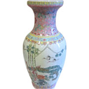 "Chinese Hand Painted 17 1/2"" High Vase with Birds and Poem"