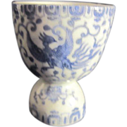 Blue and White Large Egg Cup from Nippon