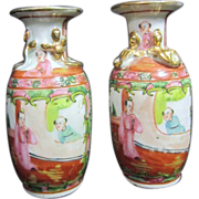 Pair of Small Hand Painted Chinese Familia Rose Vases