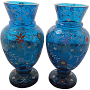 Pair Antique Enameled Glass Vases