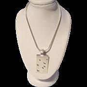 Sterling Silver Modernist Designer Pendant Necklace
