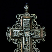 Antique Baroque Russian Silver Cross c. 1700