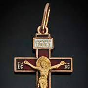 Antique Enameled 18K Gold Russian Pectoral Cross Pendant